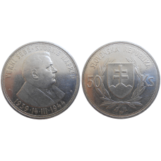 50 KS 1944 Jozef Tiso