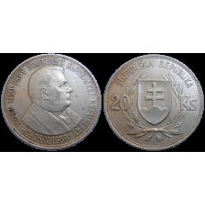 20 KS 1939 Jozef Tiso