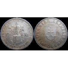 10 Korún Slovenských 1944 varianta