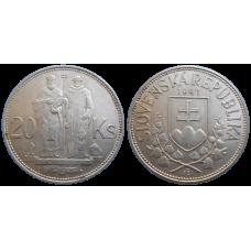 20 KS 1941 Cyril a Metod
