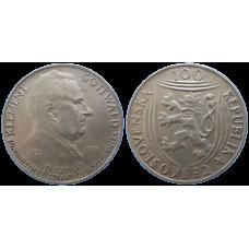 100 KČS 1951 30. výročie založenie KSČ