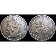 10 KČS 1955 10. výročie oslobodenia ČSR