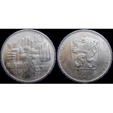 10 KČS 1964 20. výročie SNP