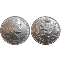 100 KČS 1951 30. výročie založenia KSČ
