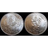 50 KČS 1978 650 rokov mincovne v Kremnici