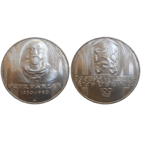100 KČS 1980 Petr Parléř
