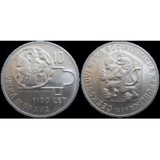 10 KČS 1966 Veľká Morava
