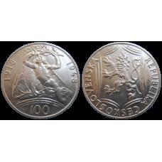 100 KČS 1948 30. výročie vzniku ČSR