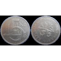 5 Kč 1928
