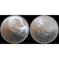50 KČS 1970 V. I. Lenin