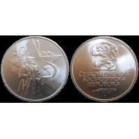 50 KČS 1973 Víťazný február