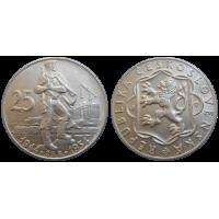 25 KČS 1954 10. výročie SNP