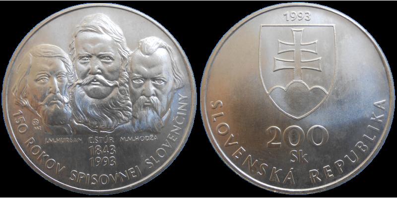 200 SK 1993 150 rokov spisovnej slovenčiny