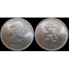10 KČS 1965 Ján Hus 550. výročie upálenia