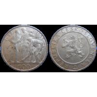 100 KČS 1955 10. výročie oslobodenia ČSR
