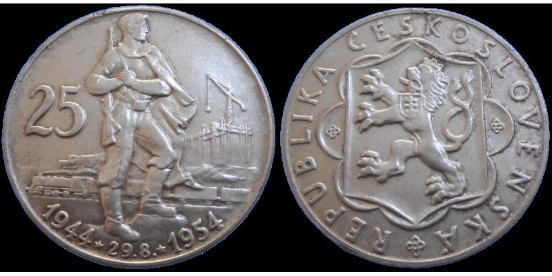 25 KČS 1954 výročie SNP