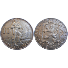 10 KČS 1954 10. výročie SNP