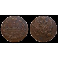 Rusko 1 Kopejka 1812