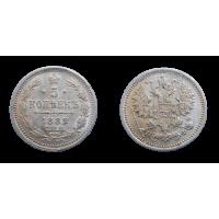 Rusko 5 Kopejka 1882