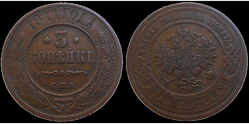 Rusko 3 Kopejka 1911
