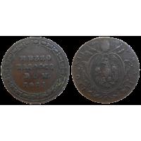 Vatikán 1/2 Baiocco 1825