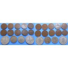 Maďarsko Konvolut 14 mincí
