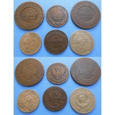 Konvolut ruských mincí - 6 kusov