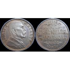 Strieborná medaila k 85. narodeninám T.G.Masaryka 1935