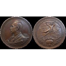 Medaila 30. výročie obchodnej komory v Prahe A. Scharff 1880