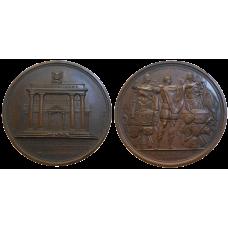 Medaila 1809 Porušenie Bratislavského mieru