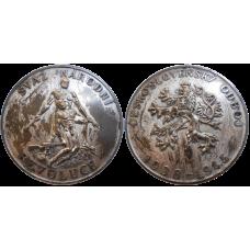 Medaila Československý odboj 1938-1945