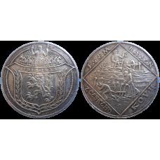 Medaila 1928 - Jsem ražen z českého kovu