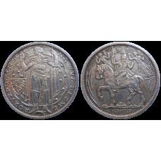 Medaila 1929 - Milénium svätého Václava