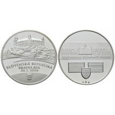 Medaila 2005 - Summit Bush Putin