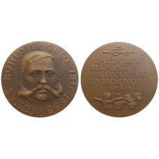 Medaila Jonáš Bohumil Guot 1811 - 1888
