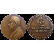 Medaila Edvard Fiala 1855 - 1905 ČNS