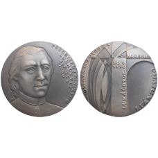 Medaila 240. výročie narodenia Juraja Fándlyho