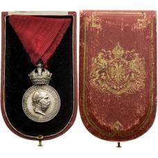 Záslužná medaila Signum Laudis