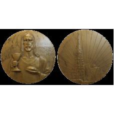 Medaila Eucharisticky Kongres Viedeň 1912