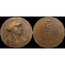 Medaila 20. Let Lidových Milicí