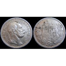 František Jozef I. 1 koruna 1914 KB