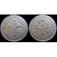 František II. 7 grajciar 1802 E
