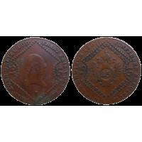 František II. 15 grajciar 1807 B