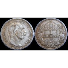 František Jozef I. 1 koruna 1915 KB