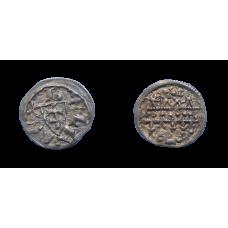 Belo III. Denár H 69