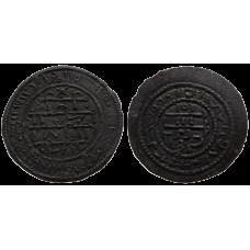 Bela III. denár arabského typu