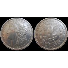 USA 1 Morgan Dollar 1921 S